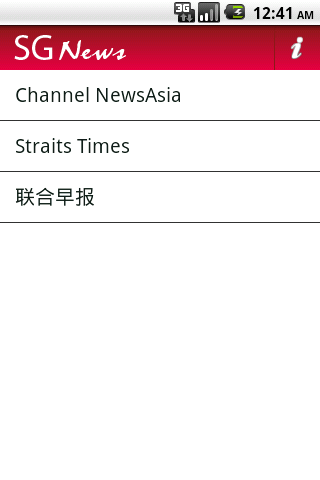 SG News Android News & Magazines