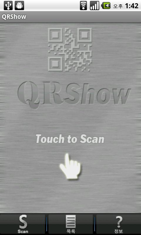 QRSHOW Android Tools