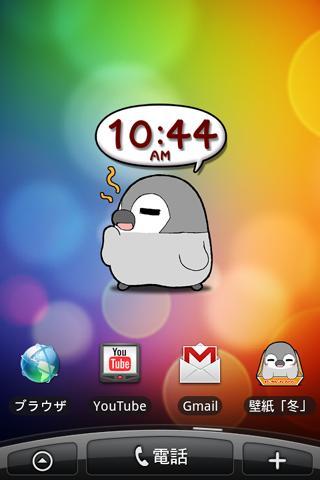 Pesoguin Clock Android Personalization
