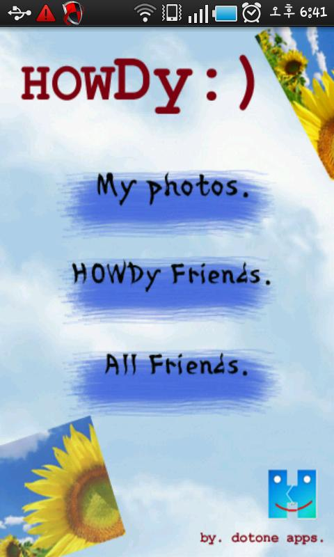 HOWDy! ( Photo Share ) Android Social