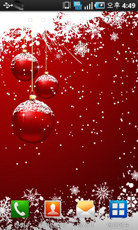 LiveWallPaper Xmas5! Android Entertainment