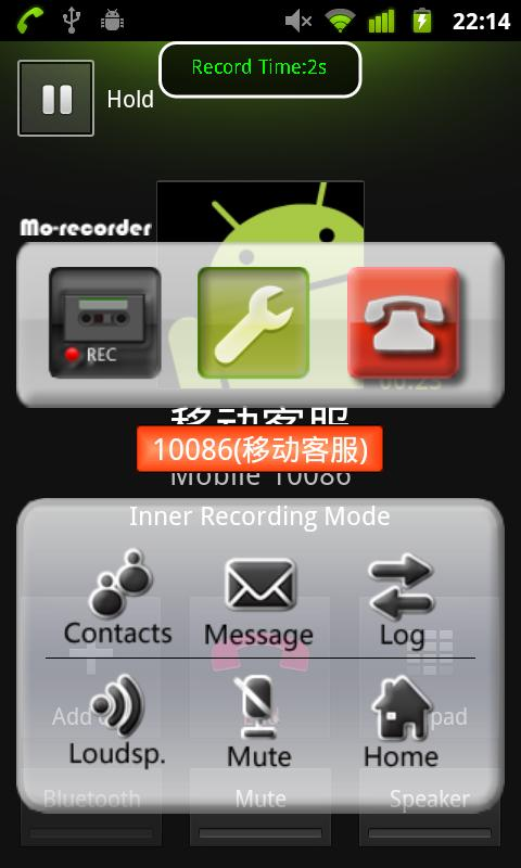 Voice Inner Recorder Android Music & Audio