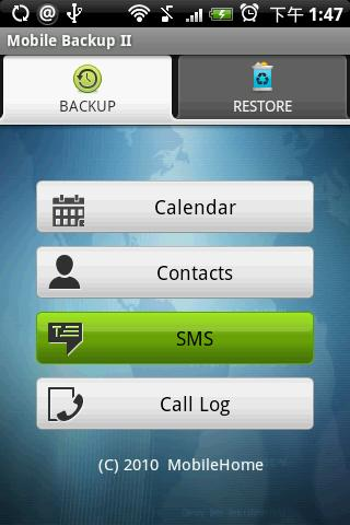 Mobile Backup II Android Tools