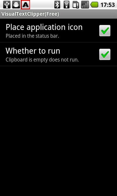 VisualTextClipper ver2.0 Android Productivity