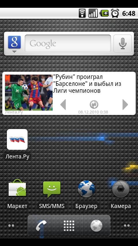 Lenta.Ru Android News & Magazines