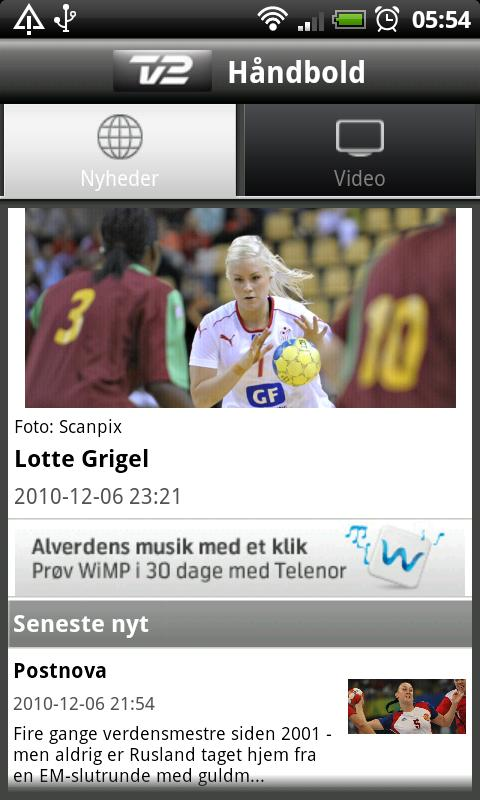 TV 2 Håndbold Android Sports