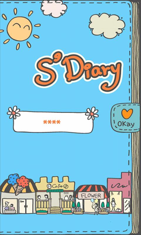 S'Diary (free) Android Lifestyle