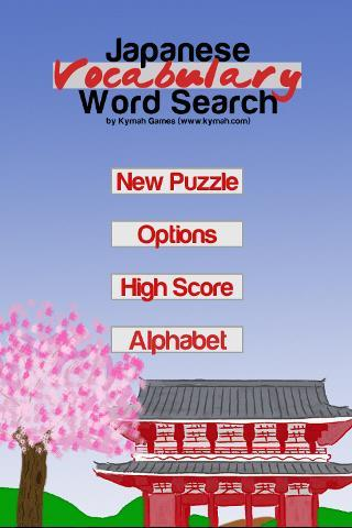 Japanese Vocabulary WordSearch Android Books & Reference