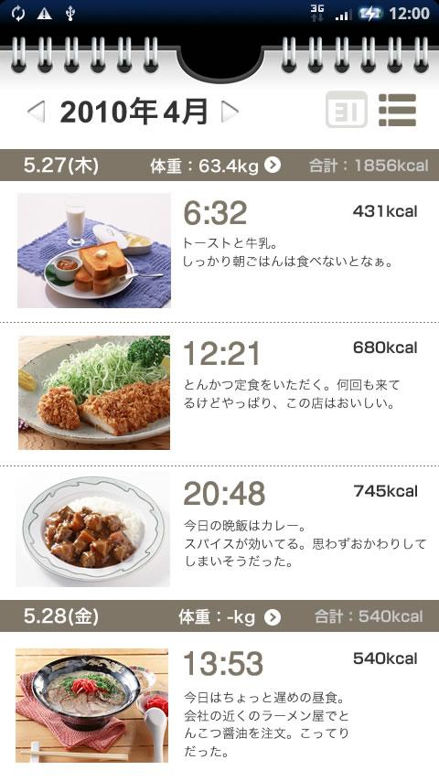 eat-app Android Lifestyle