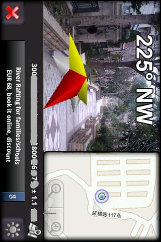 3D Compass (AR Compass) Android Travel & Local