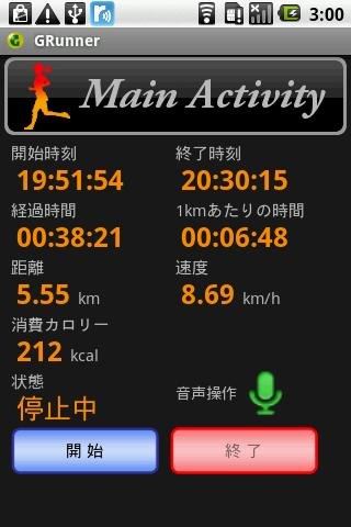 GRunner Android Sports