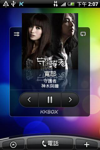 KKBOX Player Widget(for HTC) Android Music & Audio