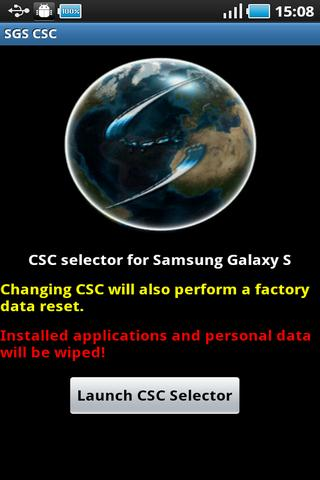 SGS CSC Selector Android Tools