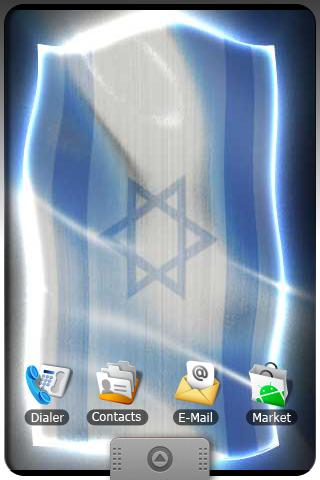 ISRAEL Live Android Personalization