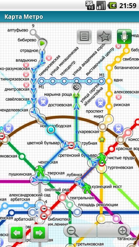 Кинотеатры москвы на карте метро