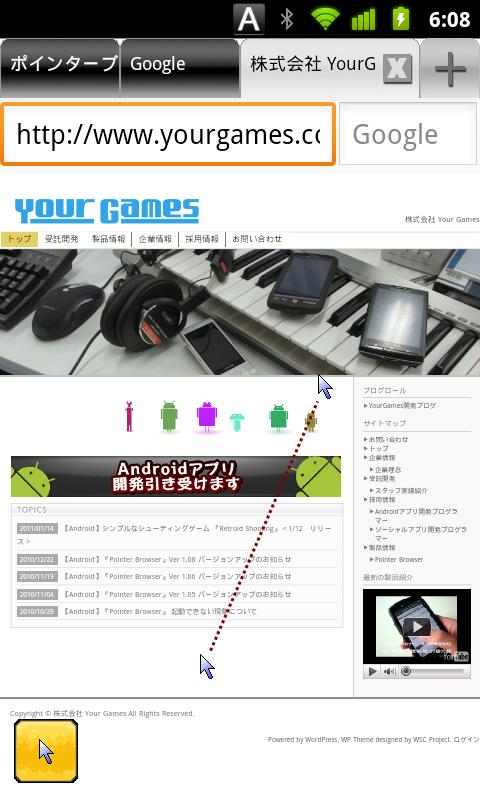 Pointer Browser Android Communication