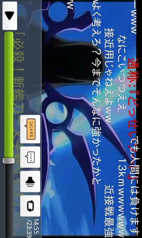 NicoNicoPlayer(Kari) Android Media & Video