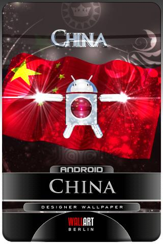 CHINA wallpaper android Android Themes