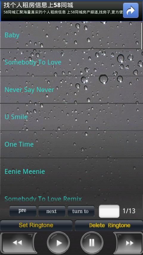 Ringtone Justin Bieber Android Music & Audio