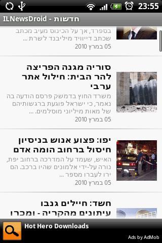 ILNewsDroid Android News & Weather