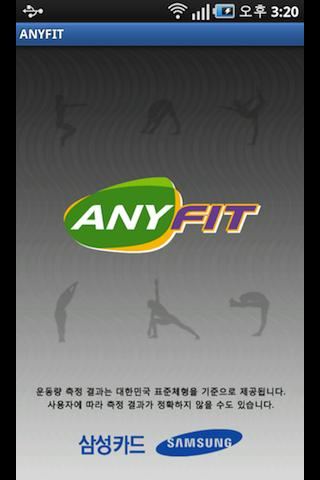 ANYFIT Android Health
