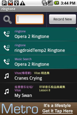 ringtone contact Android Reference