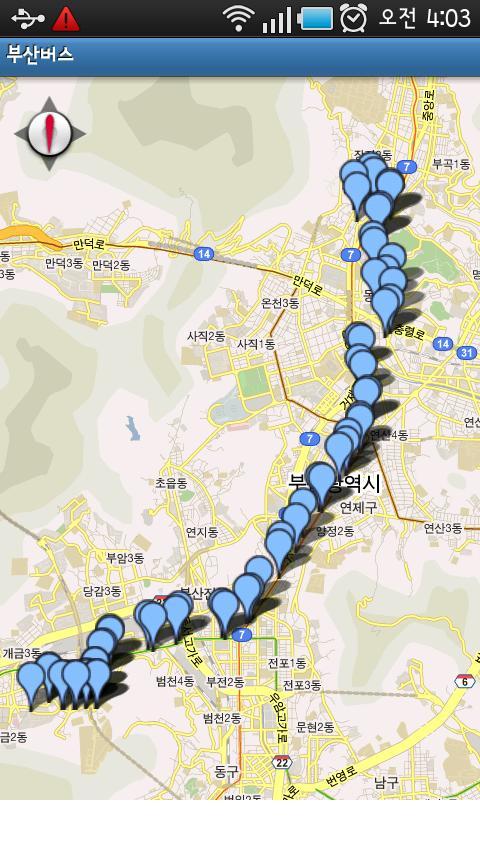 부산버스 (BusanBus) Android Transportation