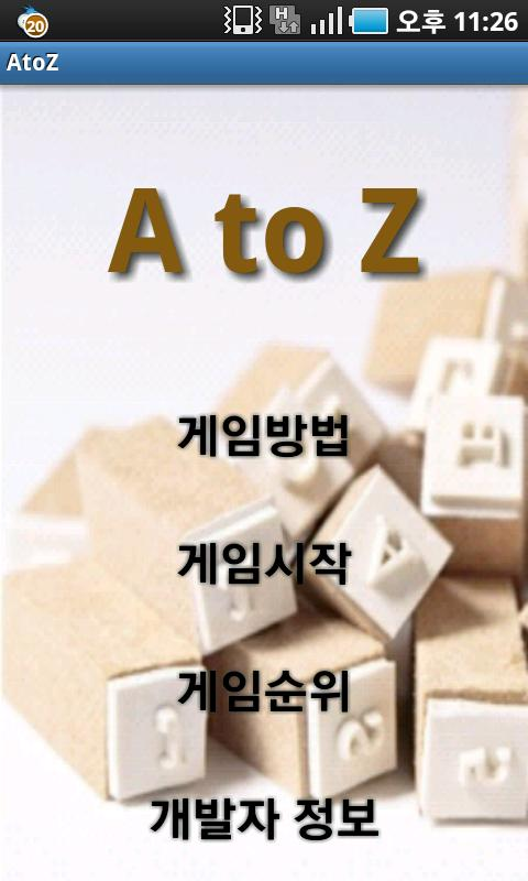 AtoZ(스피드게임) Android Entertainment