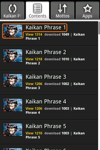 Kaikan Phrase Android Comics