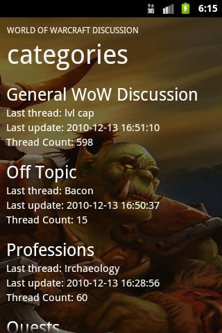 WoW Discussion Free Android Social
