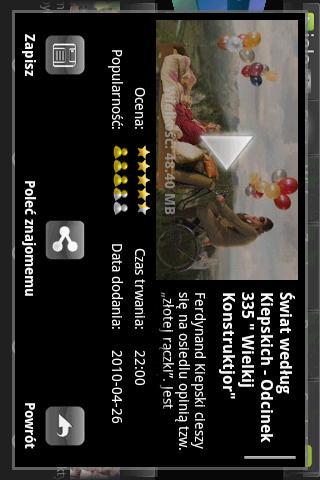 ipla Android Entertainment