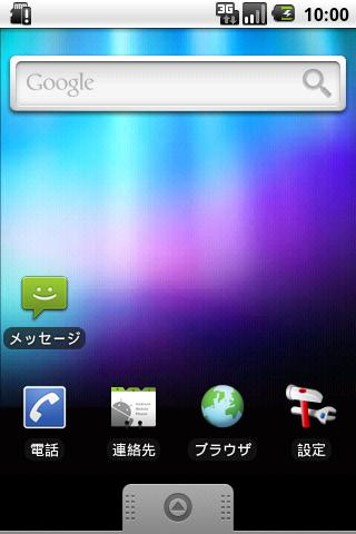 Aurora Live Wallpaper Trial Android Personalization