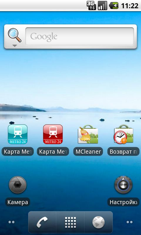 MCleaner Android Tools