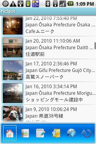 PicSpot Android Media & Video