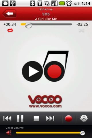 VOCOO CP3 STUDIO Android Entertainment