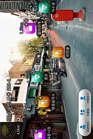 Smart Tour Korea 스마트 투어 코리아 Android Travel & Local