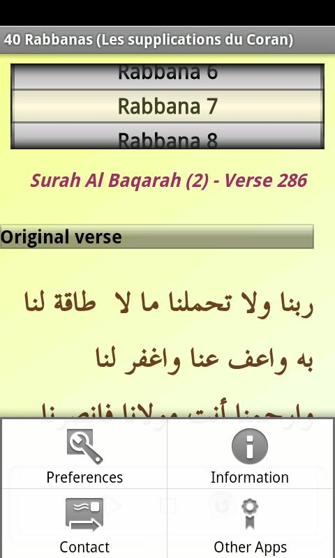 40 Rabbanas from Quran Android Books & Reference