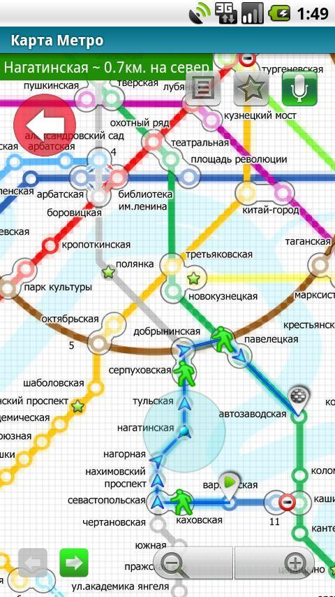 Metro 24 Android Travel & Local