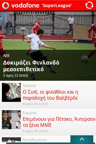Vodafone League Android Sports
