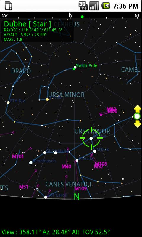 PlanetariaX Pro Android Education