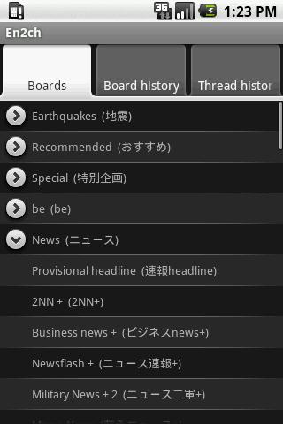 En2ch (with translator func.) Android Entertainment