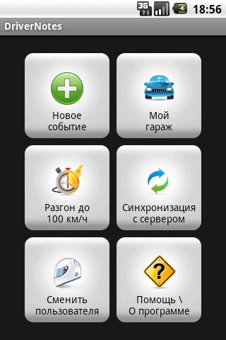 DriverNotes Android Finance