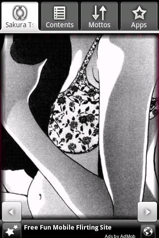 Sakura Tsuushin Android Comics