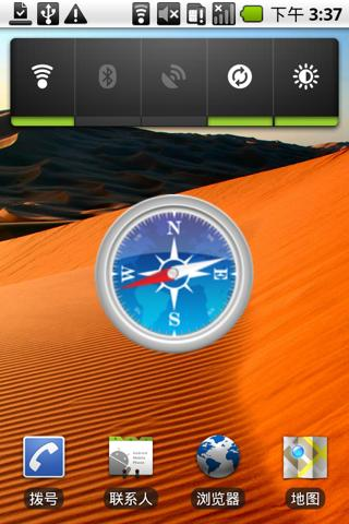 Chinese Compass Android Tools