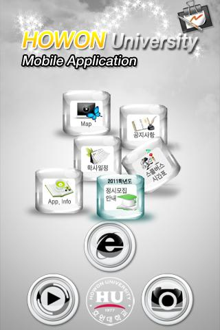 Howon University App Android Entertainment