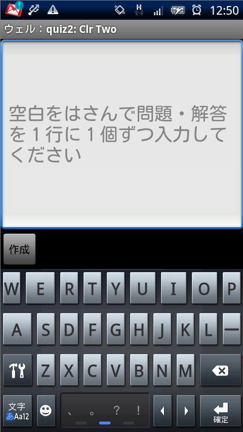 Ankinoid Android Tools