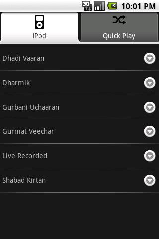 Sikh Sangeet Android Media & Video