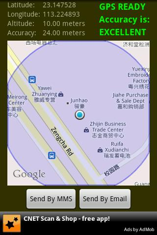 GPS to MMS Free Android Tools