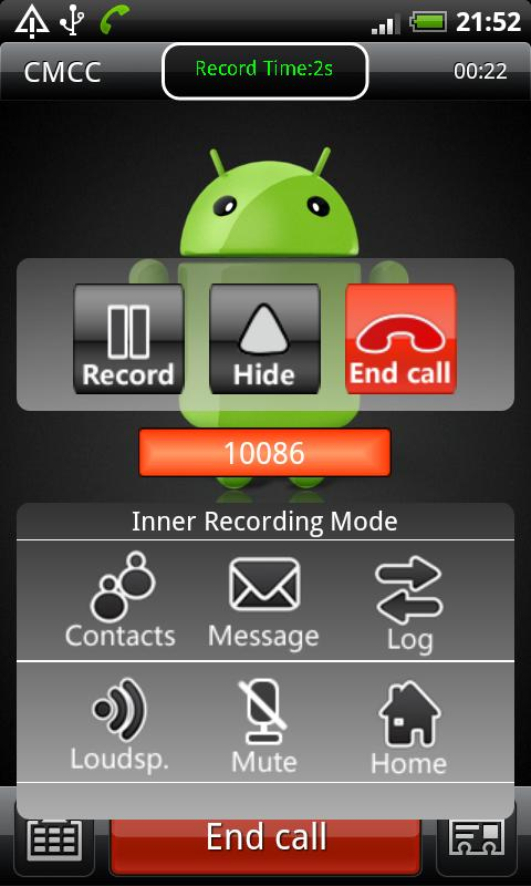 CallRecorder Android Communication