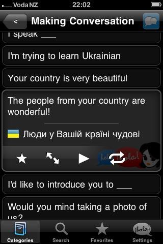 Lingopal Ukrainian Android Travel